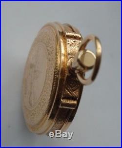 MAGNIFICENT 18K GOLD HUNTER CASE P/W. Circa 1882. RAILROAD GRADE. In GRO