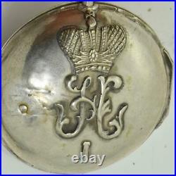 Unique antique Verge Fusee silver pair case watch for Tsar Nicholas I Court. 1825